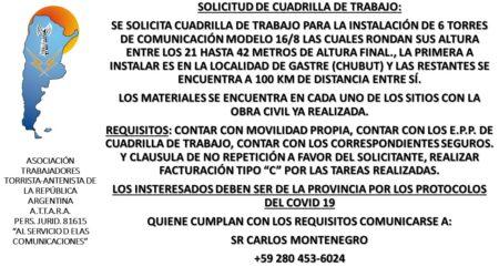 SOLICITUD DE CUADRILLA EN NEUQUEN